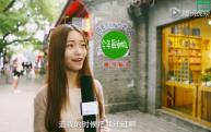 2015腾讯微信信用卡还款双十一公关传播